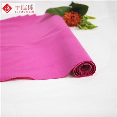 桃红色针织底短毛植绒布(A03.D1.1155)