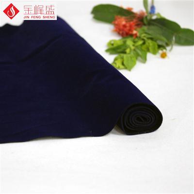 深蓝色棉布底长毛植绒布(D0.4.C1.0031)