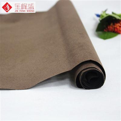 咖啡色无纺短毛植绒布(E00.D1.0944)