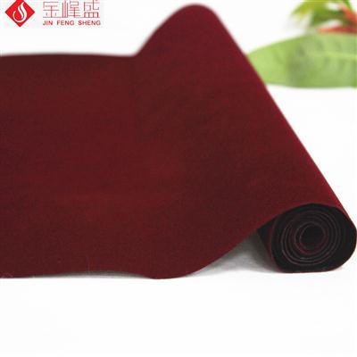 褐红色无纺布短毛植绒布(A00.D1.0931)