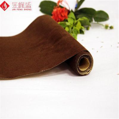 咖啡色无纺短毛背胶植绒布(E00.D2.0736)