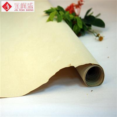 米黄色无纺短毛背胶植绒布(F00.D2.0859)