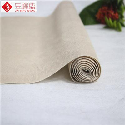 米黄色水刺珠粒绒布(F01.P1.1317)