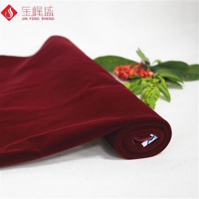 环保枣红色棉布底长毛植绒布(A04.C1.0004)
