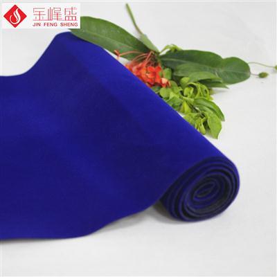 蓝色水刺底长毛植绒布(D01.C1.0066)