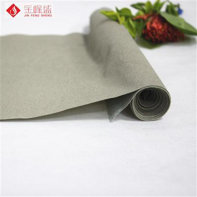 灰色水刺珠粒植绒布(H01.P1.0572)
