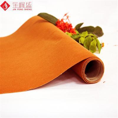 橙色无纺底短毛植绒布(F00.D2.0698)