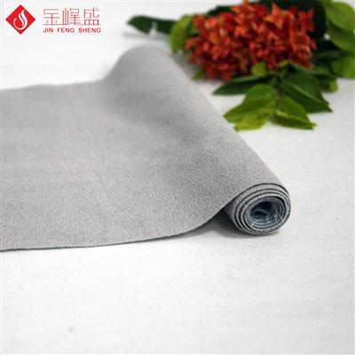 灰色棉布底珠粒PP植绒布(H04.P1.0497)
