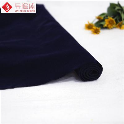 深蓝色棉布底水洗长毛植绒布(D04.C1.0657)