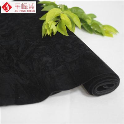 纸盒包装植绒布 水刺底黑色揉纹植绒布