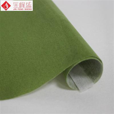 绿色无纺短毛植绒布(C00.D1.0724)