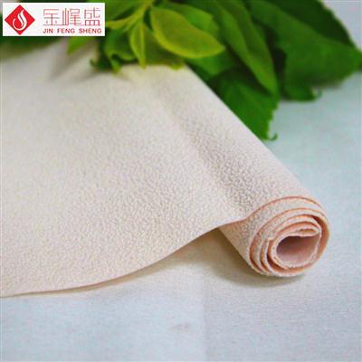 饰品盒植绒布 粉色水刺底珠粒植绒布(F01.P1.0021)