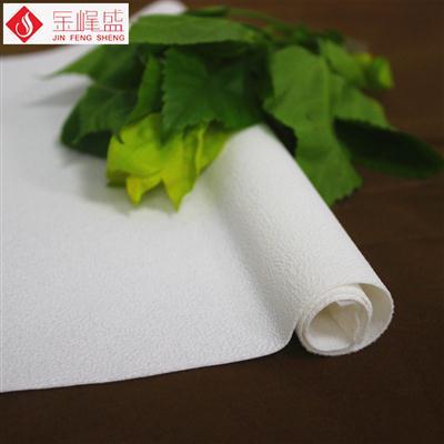 白色水刺底珠粒植绒布(G01.P1.1447)