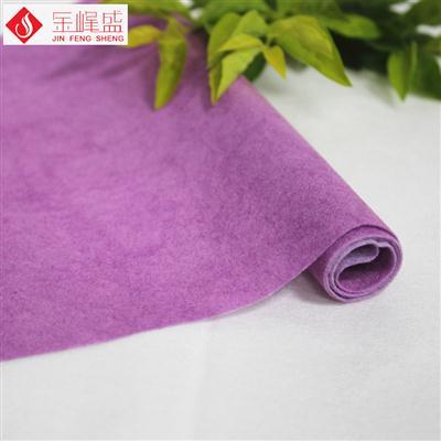 粉紫色水刺揉纹植绒布(K01.L1.1590)