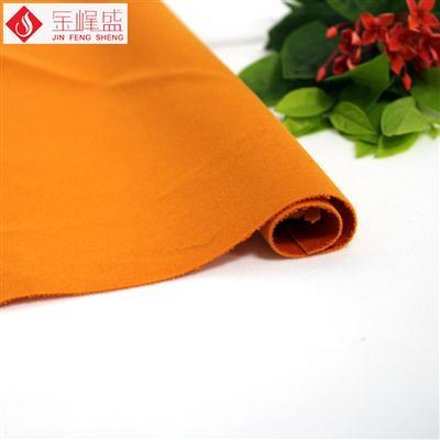 橙色针织短毛植绒布(F03.D1.1433)