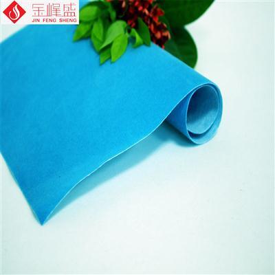湖蓝色水刺底短毛植绒布(D1-1508040)
