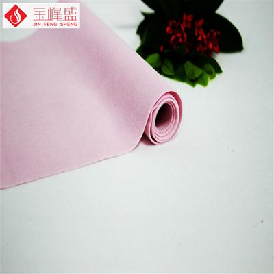 粉红色水刺底长毛植绒布(A01.C1.1284)