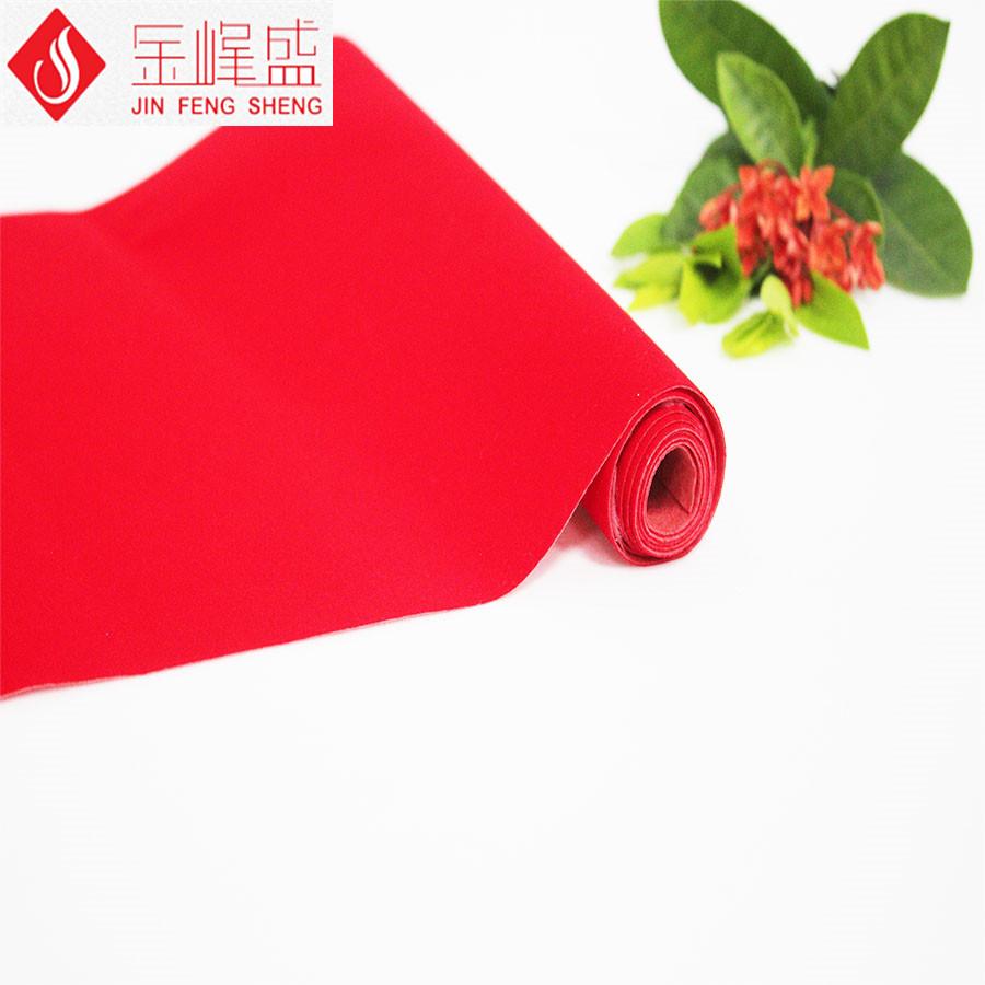 大红剪纸对联植绒布A01.D1.1798