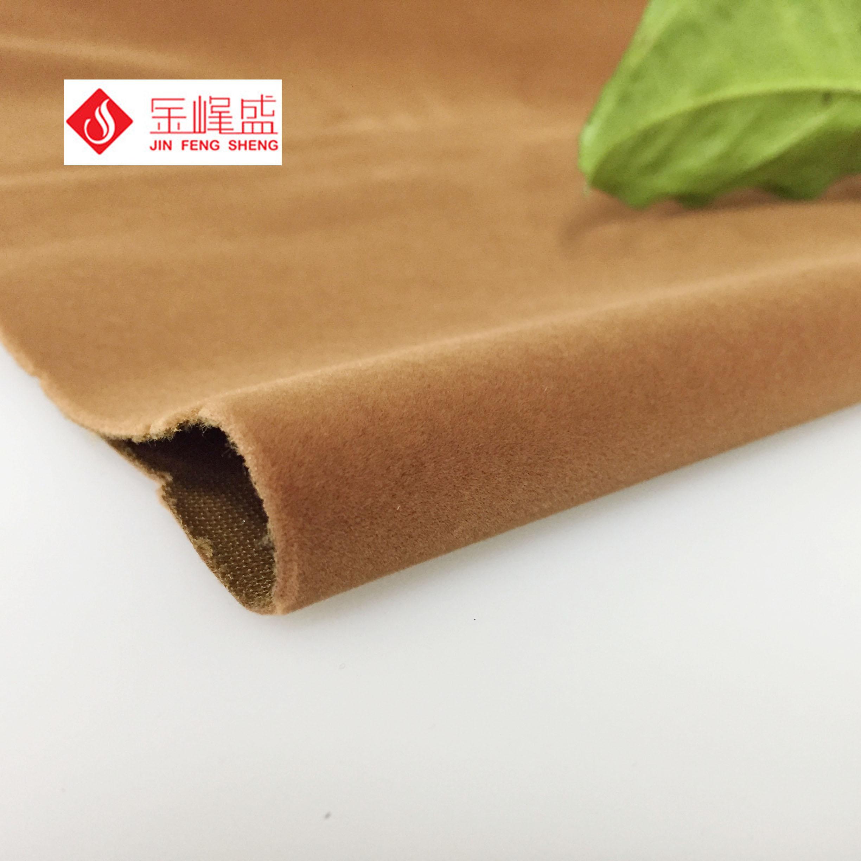 咖啡色针织底长毛绒,E3-C1612078 包装袋绒布 可代背胶、裁条